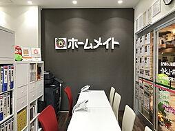 ホームメイトFC 明石駅前店 有限会社フォレストアップ
