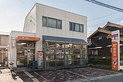 半田成岩郵便局 徒歩6分(約420m)