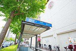名古屋市営地下鉄桜通線「車道」駅(4番出入口) 約230m(徒歩3分)