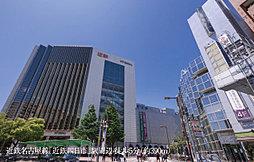 近鉄名古屋線「近鉄四日市」駅周辺 約390m(徒歩5分)