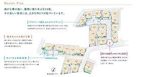 最大6m(一部4.5m)の道路幅員を有する広い開発地