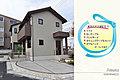 【ダイワハウス】まちなかジーヴォ万場山 A号地(分譲住宅)