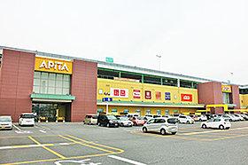 アピタ 江南西店 (約1,250m:徒歩16分)