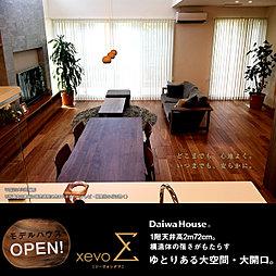 【ダイワハウス】まちなかジーヴォ花山手西 (分譲住宅)