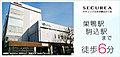 【ダイワハウス】セキュレア文京本駒込6丁目 (建築条件付宅地分譲)