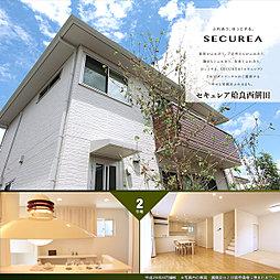 【ダイワハウス】セキュレア姶良西餅田 (分譲住宅)