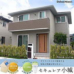 【ダイワハウス】セキュレア小城 2号地(分譲住宅)