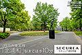 【ダイワハウス】セキュレア浦和常盤 (建築条件付宅地分譲)