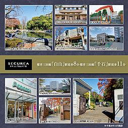 【ダイワハウス】セキュレア白山4丁目 (分譲住宅)
