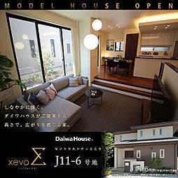 【ダイワハウス】セントラルシティこころ J11-6モデルハウス...