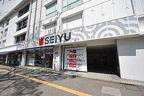 西友新所沢店まで590m(徒歩8分)