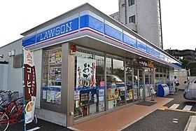 ローソン所沢小手指台店まで徒歩6分(470m)