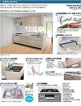 システムキッチン ( 同仕様)