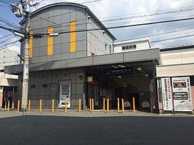 京阪本線『野江』駅 徒歩10分