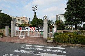 北浦和小学校まで徒歩7分(550m)