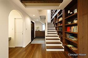 【コンセプトハウス】壁一面の本棚は圧巻。