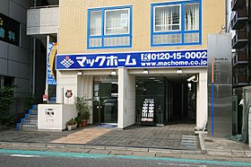 ■朝霞駅南口より徒歩5分。駐車スペース4台完備!■