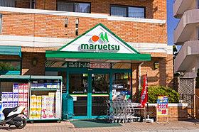 ●マルエツ二子玉川店