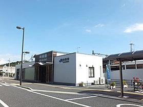 JR新神野駅まで徒歩約4分(330m)の好立地