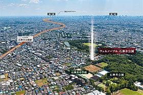 広大な「石神井公園」へ徒歩1分。