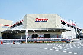 コストコ 新三郷倉庫店…(9.2km)