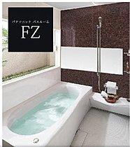 パナソニックのバスルーム FZ