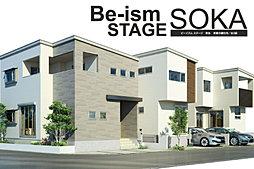 ポラスの分譲住宅 ビーイズムステージ草加