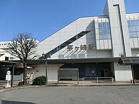 JR茅ヶ崎駅