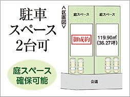 ~シンフォニー谷津IX~JR総武快速線「津田沼」駅徒歩15分の...