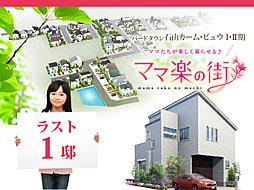 バードタウン石山カームビュウ【総53区画】