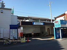 東武野田線「馬込沢駅」 徒歩11分(約820m)