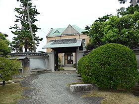 田尻歴史館まで450m