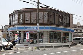 ローソン武庫町一丁目店(300m) 徒歩4分