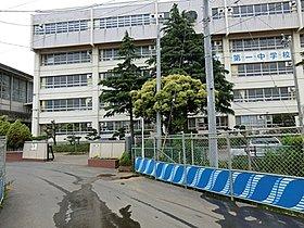 習志野市立第一中学校