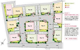 カースペース2台が可能で、お庭とサイクルスペースも確保。