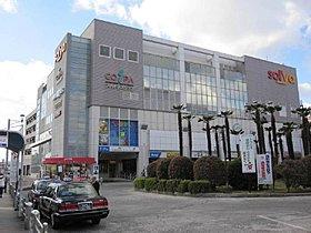 トイザらス、COSPA他多数の飲食店が入る商業施設のソリヤ。