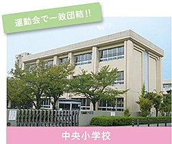 ほほえみ 子育て 熊取町!子育てや教育への行政支援が充実。