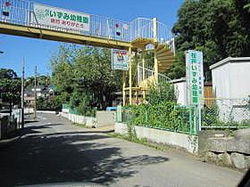 通園するにも安心な距離のいずみ幼稚園(579m)