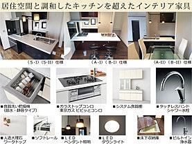 家事の質を高める機能性を追求したシステムキッチン