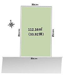 QTハウス 東区白壁五丁目の土地(建築条件付土地)
