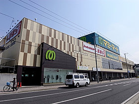 【ショッピング】 マミーマート 約300m・約4分