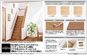 ■階段の仕様です。