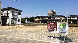 パナホーム・コート新根塚(建築条件付)