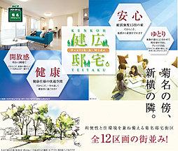 ナイス パワーホーム菊名ブライトコート【夏涼しく、冬暖かい/ナ...