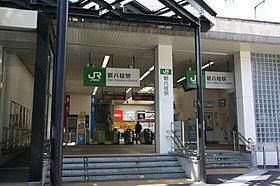 JR武蔵野線「新八柱」駅へ徒歩18分