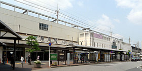 JR総武線「稲毛駅」(バス10分徒歩4分)