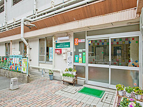 高島平もみじ保育園・・・約874m(徒歩11分)