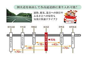 東洋経済「住みよさランキング」2年連続ベスト3の人気エリア