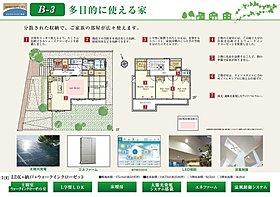 2階洋室はライフスタイルに併せてフレキシブルに使える仕様です