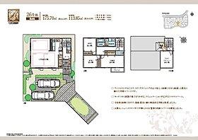 26号地モデルルーム
